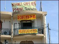 _39138672_cafe203