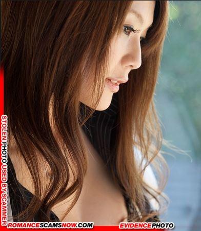 Erika Kirihara 17