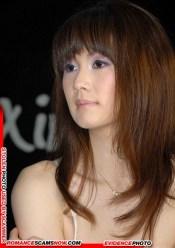 Erika Kirihara 20