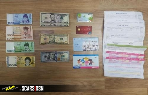 A photo provided by the Incheon Metropolitan Police Agency on Dec. 11, 2018, shows cash seized from arrested Liberians.