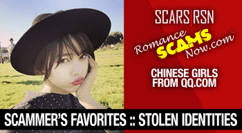 Stolen Face / Stolen Identity – Chinese QQ Girls: Have You Seen Them?
