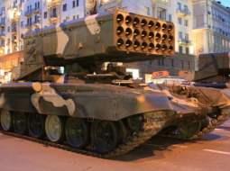 Prima armă termobarică, creată de Armata Română a fost testată în poligonul de la Cincu. Vezi rezultatele: 54