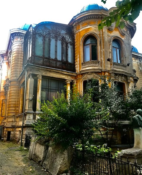 """Institutul de Arheologie """"Vasile Pârvan"""" (București)"""