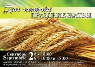 chisinau-28sep2013-betel