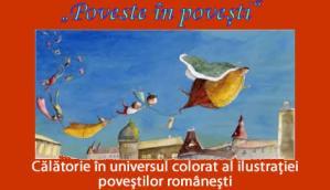 Alcala de Henares: Expoziţie la Centrul Hispano Român