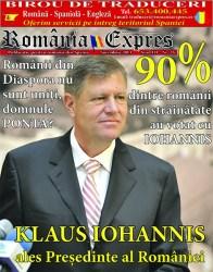 România Expres 26 - Ediţia Spania