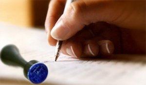 Un vot de speranță, concurs lansat de Asociația Jurnaliștilor Români de Pretutindeni și Asociația Scriitorilor și Artiștilor Români din Spania