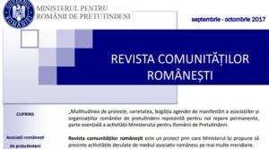 Revista Comunităţilor Româneşti