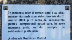 Comemorare a victimelor atentatelor teroriste din 11 martie 2004