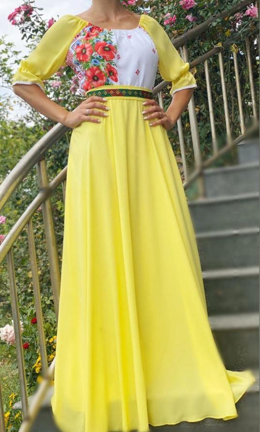 rochie tip ie eleganta lunga