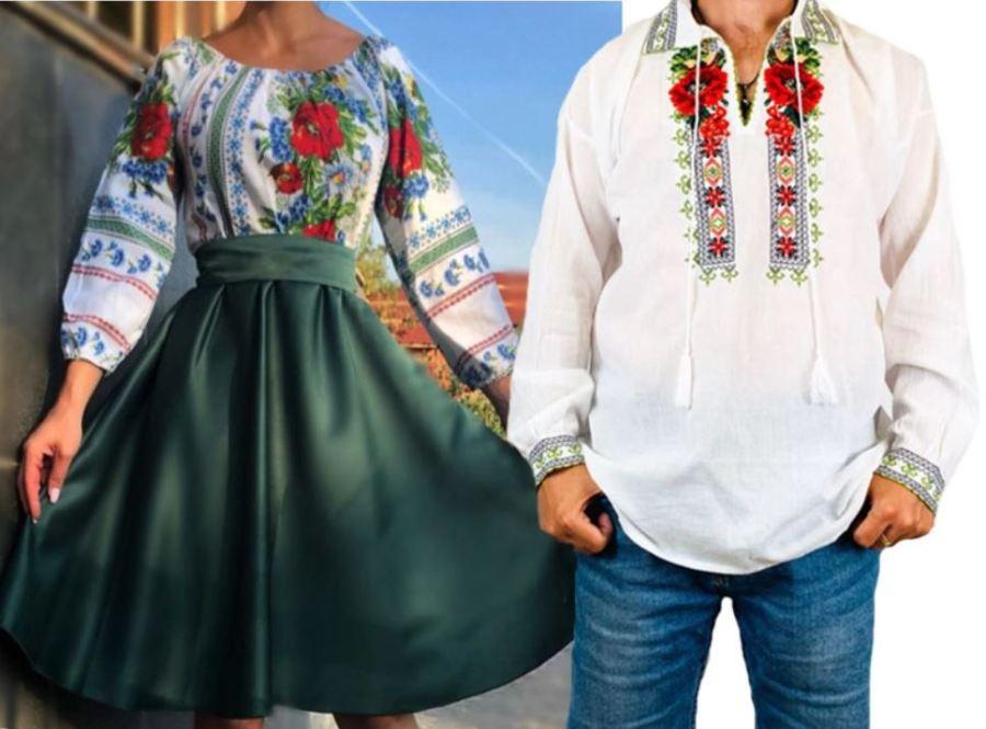 rochii traditionale romanesti de nasa
