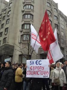 Ukraine-EU-Protests-EU-flag