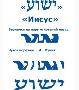 RuNationalist-Logo-4