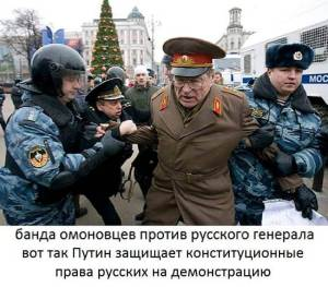 Russian-General-Arrested