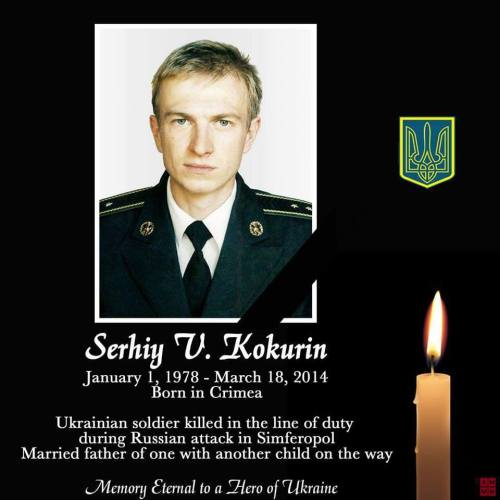 Serhiy-Kokurin