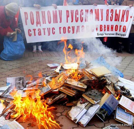 Ukrainian-Language-Book-Burning-Crimea
