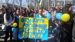Luhansk-rally-1000