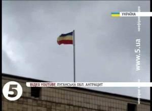 Netherlands-Flag-Luhansk