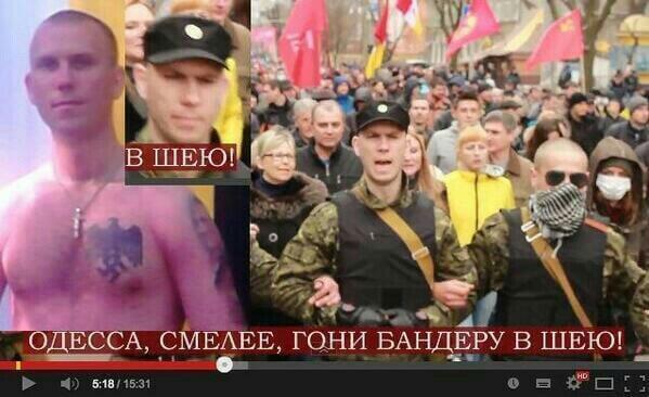Russian-Antifa-Nazi