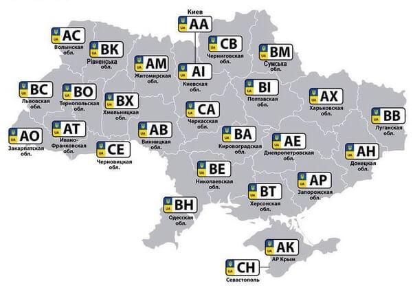 Ukraine-license-plates
