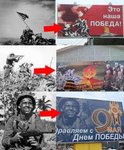 Russian-Vday-USpics-2
