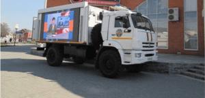 Mobile-TV-Crimea