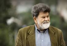 Erdal Öz Edebiyat Ödülü Bu Yıl Cevat Çapanın