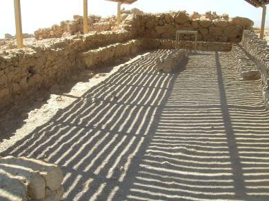 Masada Torah study house
