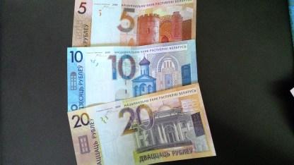 Новые белорусские рубли