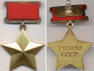 Golden Star medals CCCP