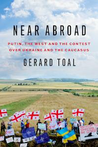 Near abroad cover
