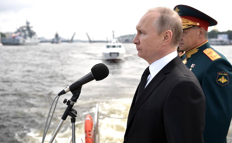 Putin on Naval Day 2017
