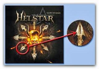 la stella a otto punte di adi media simbolo esoterico11