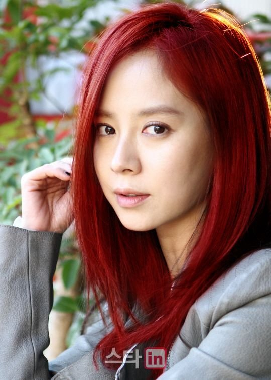 The Best 177 Best Song Ji Hyo My Style Pictures