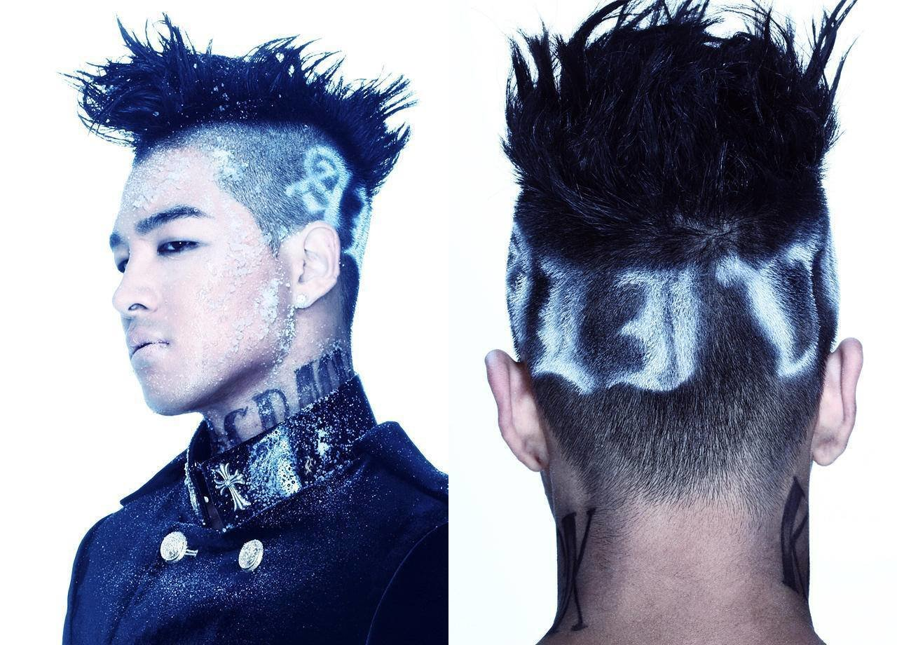 The Best 10 Boss Hairstyles Donned By Bigbang S Taeyang Pictures