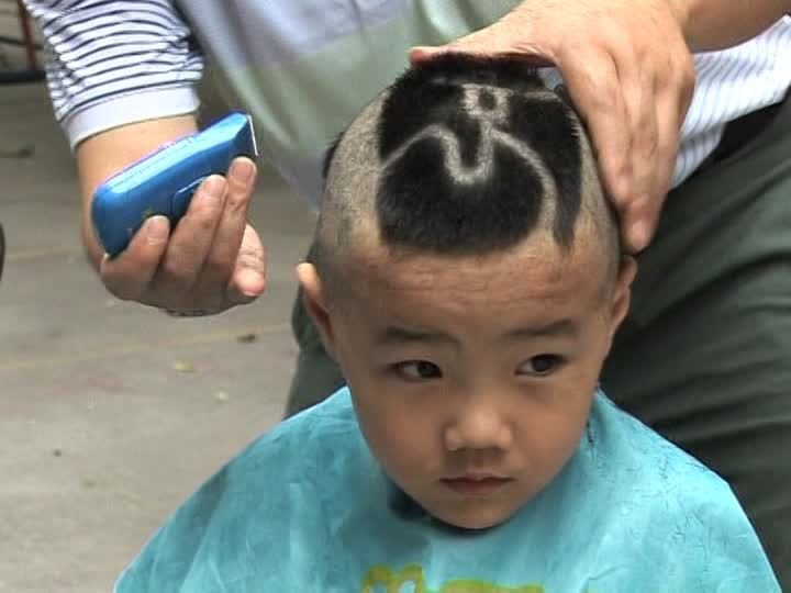 The Best Boy Hairstyle Olympic Games Beijing China Sd Stock Pictures