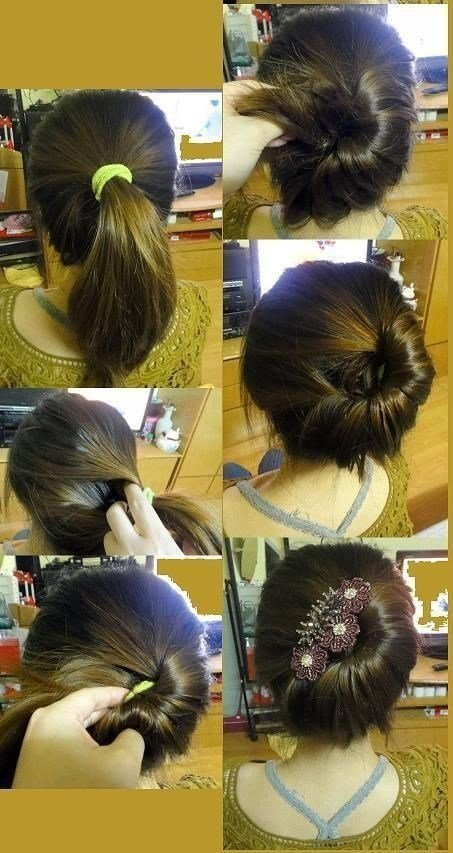 The Best 18 Simple Office Hairstyles For Women You Have To See Pictures