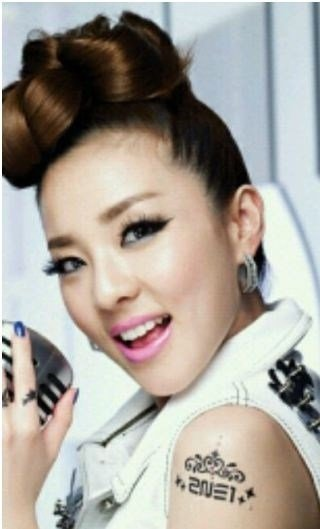 The Best 2Ne1 Sandara Park Has The Coolest Hairstyles Collection Of Pictures