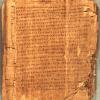 lost gospel papyrus egypt