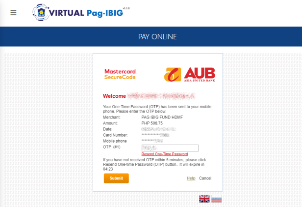 AUB credit card payment OTP screen