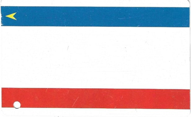 Striped theme of Philippine flag colors on back of magnetic ticket