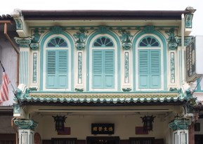 Shop Houses in Malacca