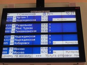 Die Züge der Transsibirischen Eisenbahn kommen in Wladiwostok nach einer Fahrzeit von einer Woche ab Moskau an.