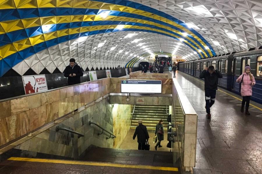 Charkiw Sehenswürdigkeiten Metro