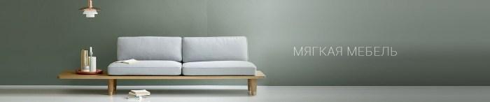 Интернет-магазин качественной мебели RoomDepot