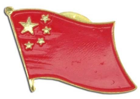 I'm so excited that I dropped $40 on Chinese flag pins for my teammates... They were of course made in China.