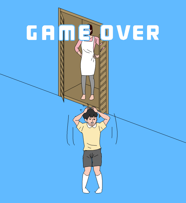 In game: Game over screen. The main character looks distressed after opening a closet and revealing his mother.