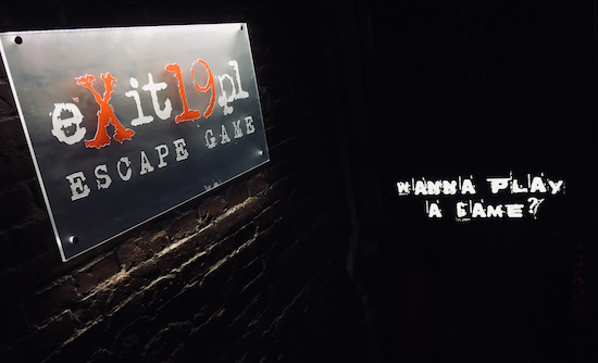 """The exit19.pl logo along with the words, """"Wanna play a game?"""""""