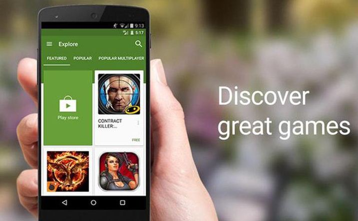 record games by google play games
