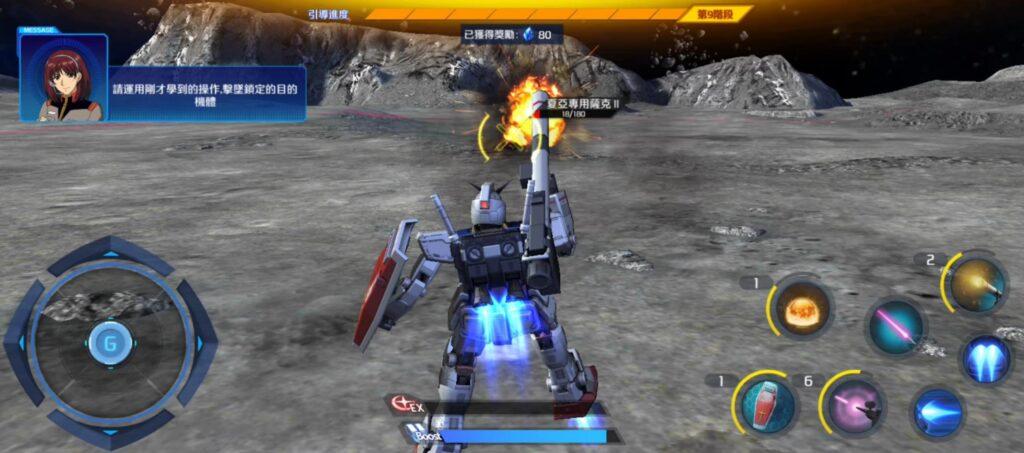 Download Gundam Supreme Battle
